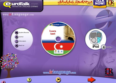 Learn to speak azeri