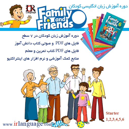 family and friends 4 pdf
