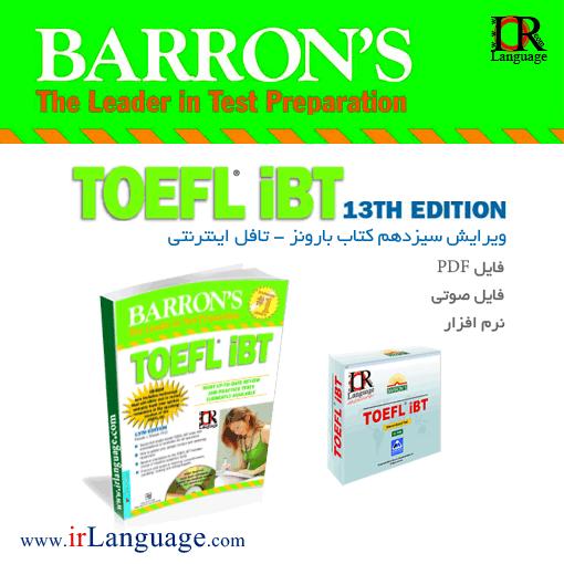 tortora 14th edition pdf free download